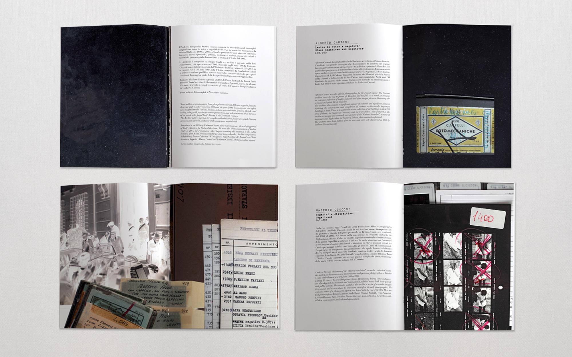 brochure_intern